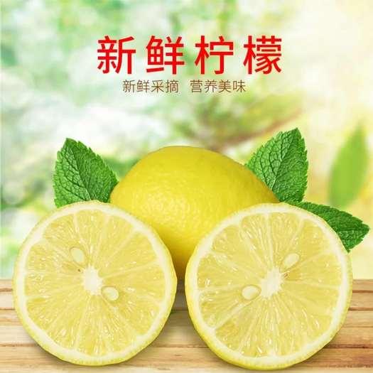 重庆万州 安岳黄柠檬当季新鲜尤力克柠檬3-8斤一件代发包邮