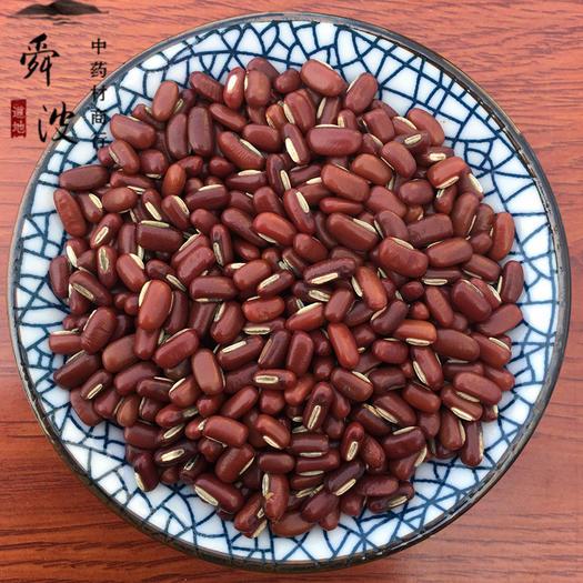 菏澤鄄城縣 【以誠為信】赤小豆 統貨 正品 產地直供 量大從優