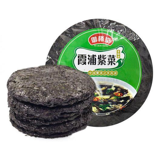 霞浦县 霞浦特产紫菜