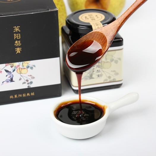 烟台莱阳市 家庭常备纯手工熬制0添加莱阳慈梨膏