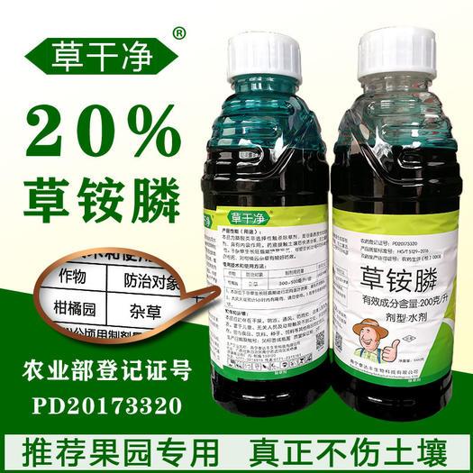柳州 20%草铵膦-牛筋草小飞蓬等果园菜地安全除草剂厂家批发