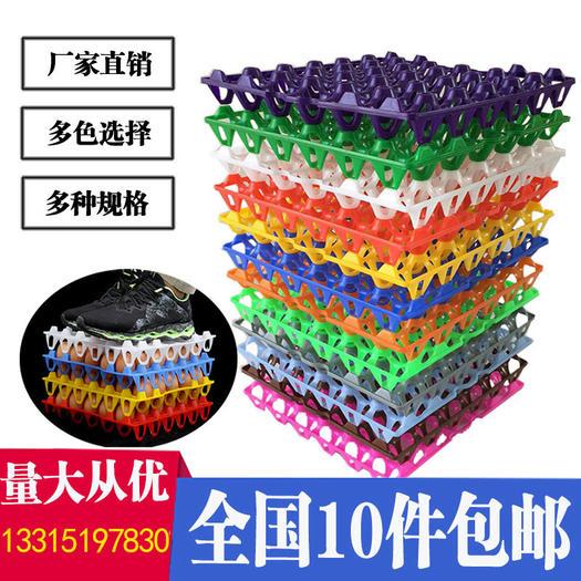 東臺市 鴨蛋蛋托30枚塑料蛋托土雞蛋盒良種托塑料長途運輸蛋盤鴨鵝