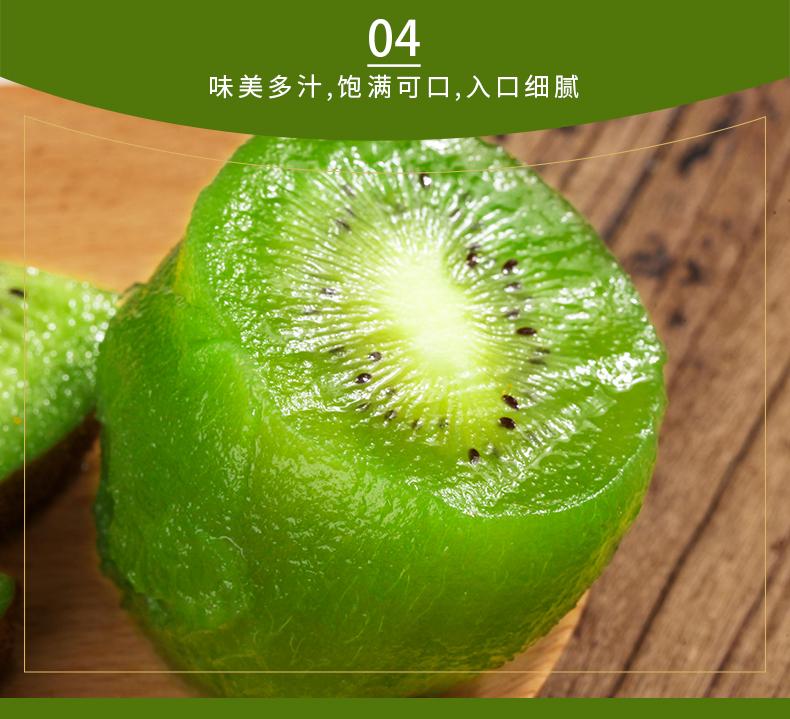 陕西眉县徐香猕猴桃新鲜包邮绿心奇异果