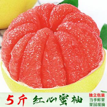 红心柚  农家柚子 包邮10斤红心蜜柚红肉柚新鲜水果当季整箱沙田柚