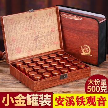 正宗安溪茶叶 铁观音新茶 一级乌龙茶浓香型礼盒装500克包邮