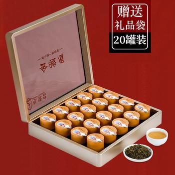 武夷山金骏眉红茶新茶蜜香黄芽罐装茶叶散装年货礼盒装300g
