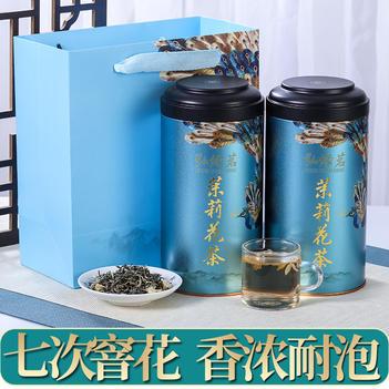 浓香型茉莉花茶2020新茶一级散装正宗花茶绿茶叶500g