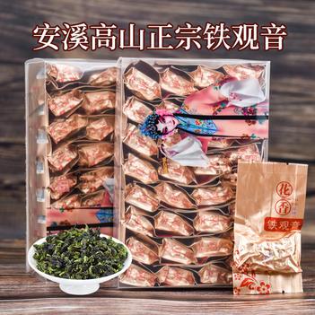 安溪铁观音茶叶一级浓香型2020新茶兰花香乌龙茶盒装500克