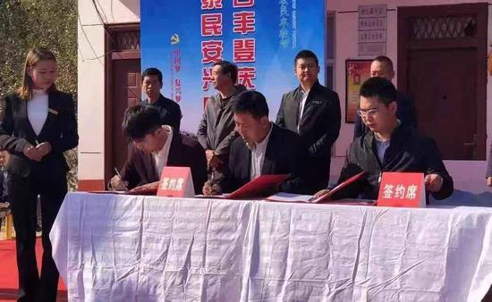 龙头带动 宜川携手惠农网推进县域电商生态建设