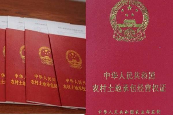 二轮承包期开始后,之前发放的土地确权证书还有用吗?