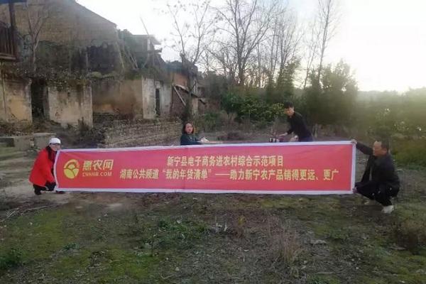 """""""芒果帮女郎""""助力新宁县农产品横向推广、拓展销售市场"""