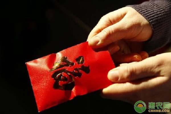 农村过年给父母多少红包合适?看看网友怎么说