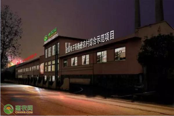 泸溪县电子商务公共服务中心邀请企业免费入驻,开启农村电商新蓝海!