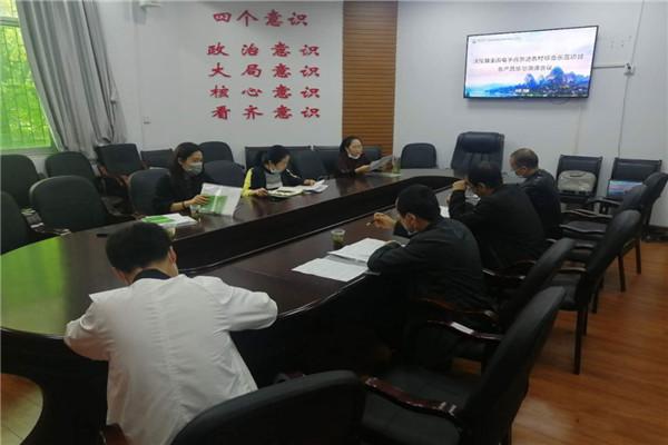 沅陵县农产品质量溯源会议召开,携手惠农网保障农产品质量安全