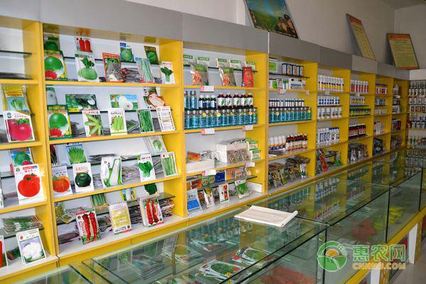 卖农药一年能挣多少钱?卖农药要满足哪些条件?