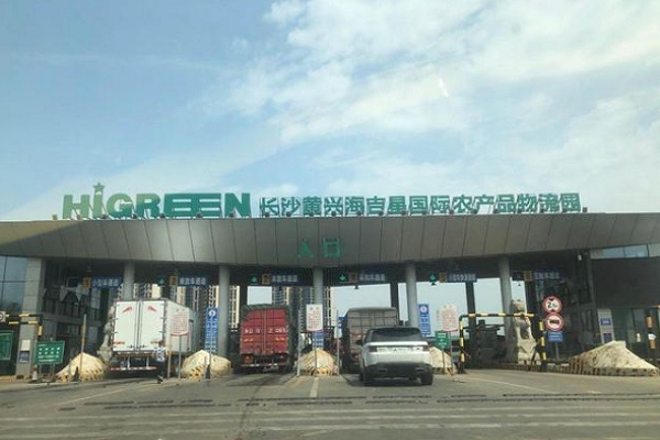 """惠农网升级代卖服务模式 """"线上交易+线下流通""""成为新趋势"""