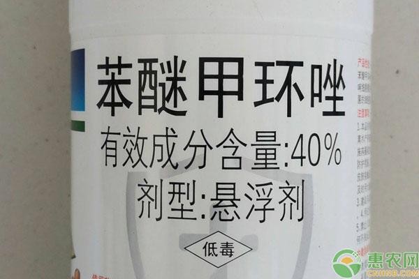 苯醚甲环唑防治小麦什么病?