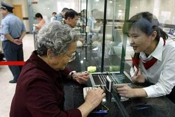 多地养老金迎来新调整,其中四川绵阳增加4000元缴费档次!