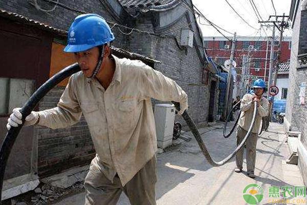 2020煤改电补贴标准及发放时间政策