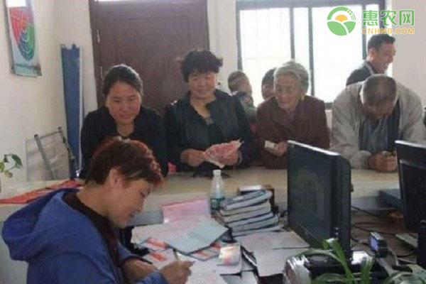 """农业农村部办公厅关于印发《农业农村部政务服务""""好差评""""管理办法》的通知"""
