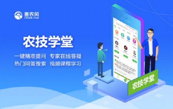 惠农网农技专家库俊红:帮农友实现增产增收是一件幸福的事
