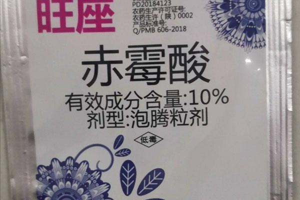 1克赤霉酸对多少水?