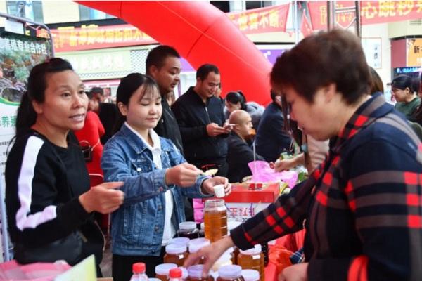 新邵消费扶贫农副产品博览会活动举行