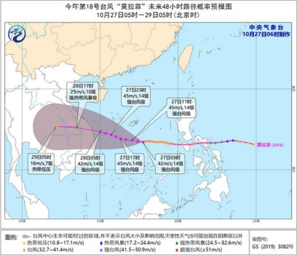 """第18号台风""""莫拉菲""""最新动态是怎样?对天气有何影响?"""