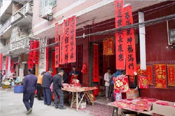 2021年最新春节放假时间及调休安排