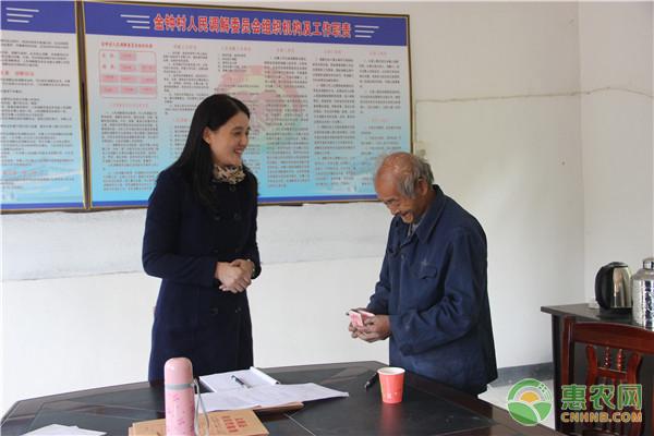民政部办公厅关于开展社会救助改革创新试点工作的通知