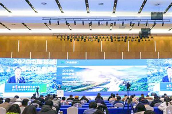 第五届中国智慧三农大会召开 惠农网分享协同供应链实践成果