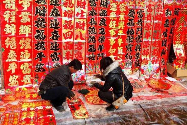 正月初几才算正式过完年了?春节从哪一天开始哪一天结束?
