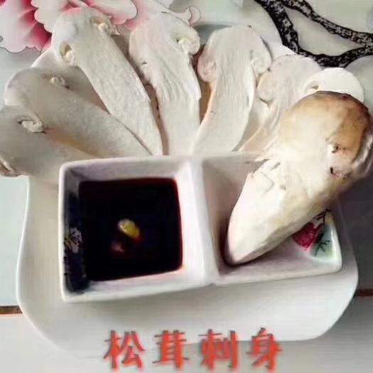广东省广州市荔湾区姫松茸