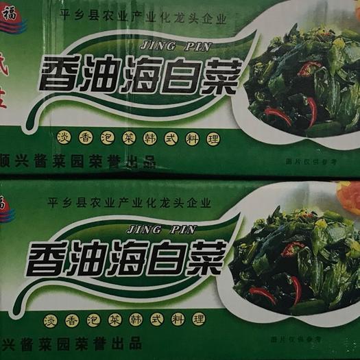 青岛即墨区东海海白菜