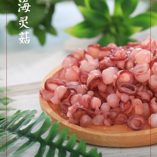 浙江省宁波市鄞州区海鲜菇 野生 鲜货
