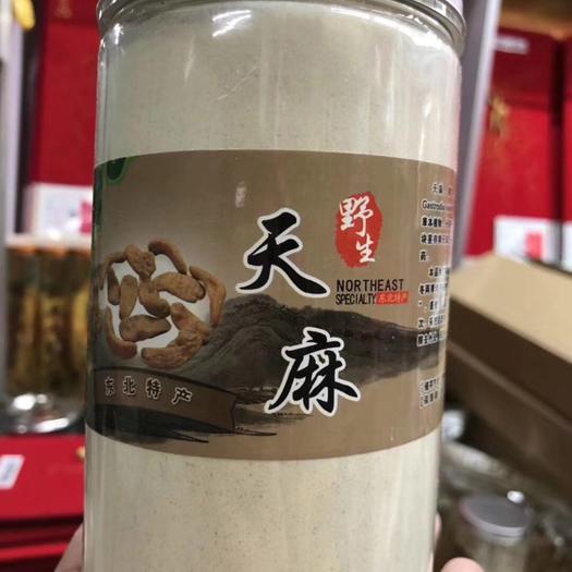 通化通化縣 天麻粉,一斤兩瓶,對頭痛頭暈有效果