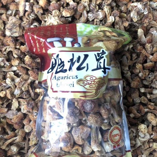 云南省昆明市官渡区姫松茸 人工种植 干货