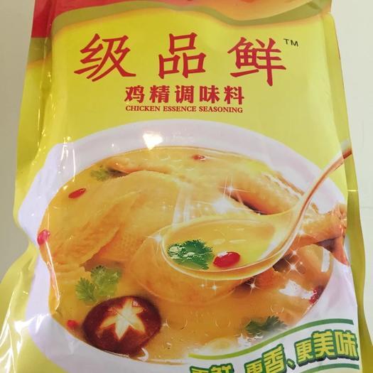 重慶巴南雞精 餐飲專用火鍋米線麻辣燙開店級品鮮調味料908克*10袋