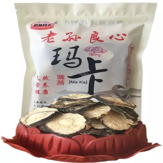 昆明东川区 云南玛咖片,一斤一袋,泡酒泡茶佳品,男人的补品。