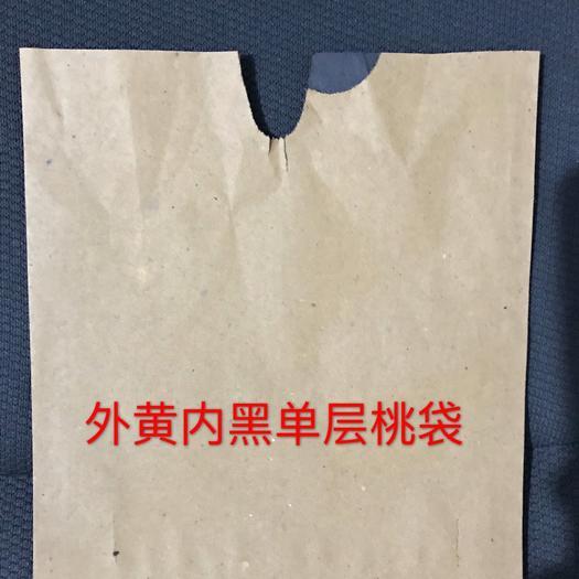 河間市梨袋 紙袋 桃袋 桃子套袋