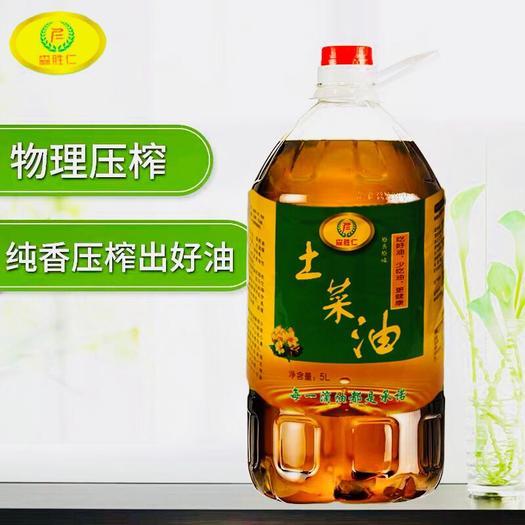 咸陽禮泉縣原香菜油 每一滴都是良心道德