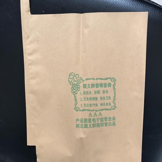 河間市葡萄套袋 紙袋