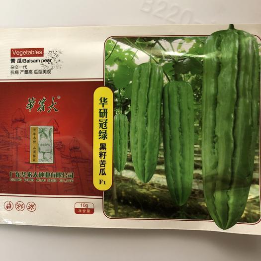 平遠縣 廣東華南農大雜交一代黑籽苦瓜種子 華研冠綠