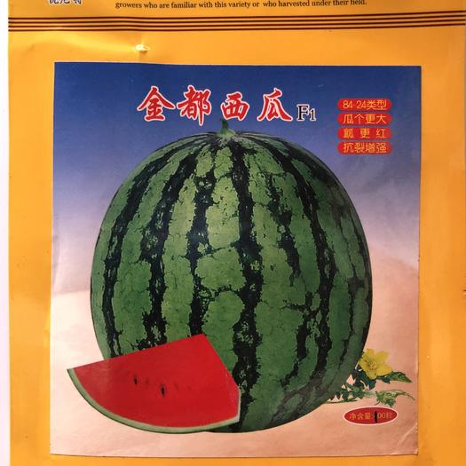 梅州平远县美都西瓜种子 8424代替品种  金都西瓜 中心糖度16度 早熟 结瓜多