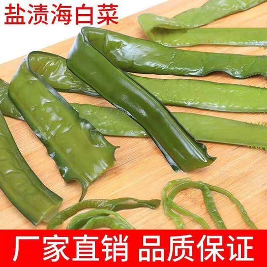 昆明盘龙区南海海白菜