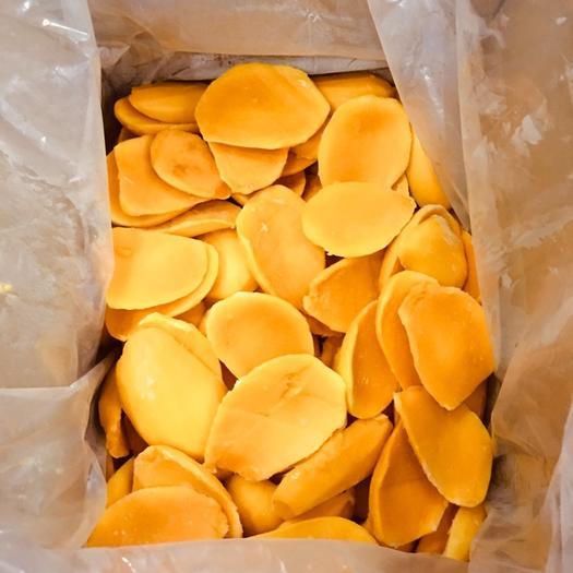 广州荔湾区速冻芒果 广西大台农芒果海南大台农芒果肉10KG装可以定做生产熟度9成