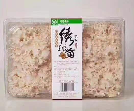 杭州上城区绣球菌