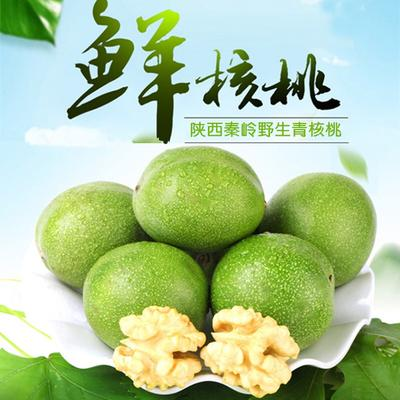 陕西省渭南市富平县 鲜核桃5斤包邮。