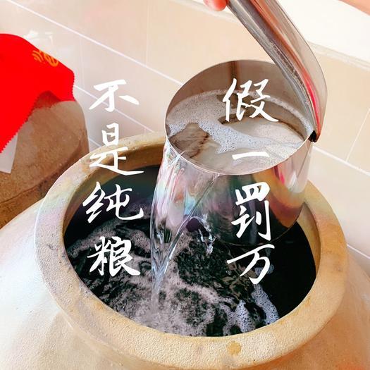 都江堰市高粱酒 《自家酿造》纯高粱白酒,假一罚万。寻求外地客户代销。