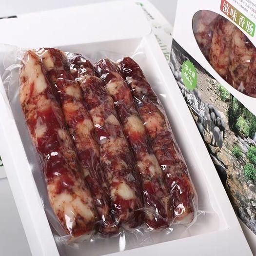 楚雄雙柏縣麻辣香腸 滇味香腸奔跑于大山深處五谷雜糧喂養每盒400克